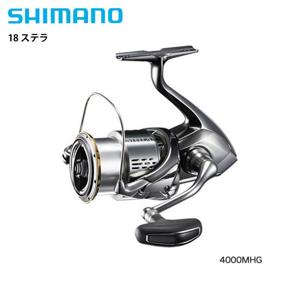 【SHIMANO シマノ】(G) 18 ステラ STELLA 4000MHG