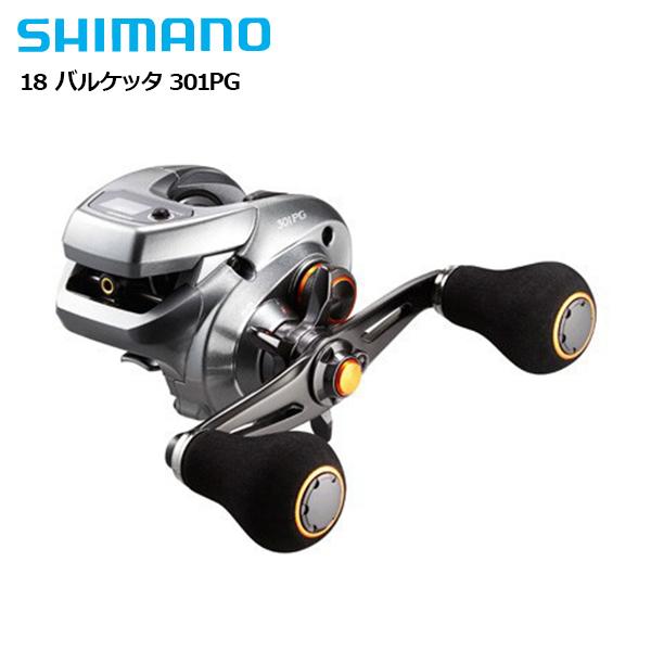 【マラソン中ポイント5倍】SHIMANO 【シマノ】 18 バルケッタ 301PG(左)【即納可能】