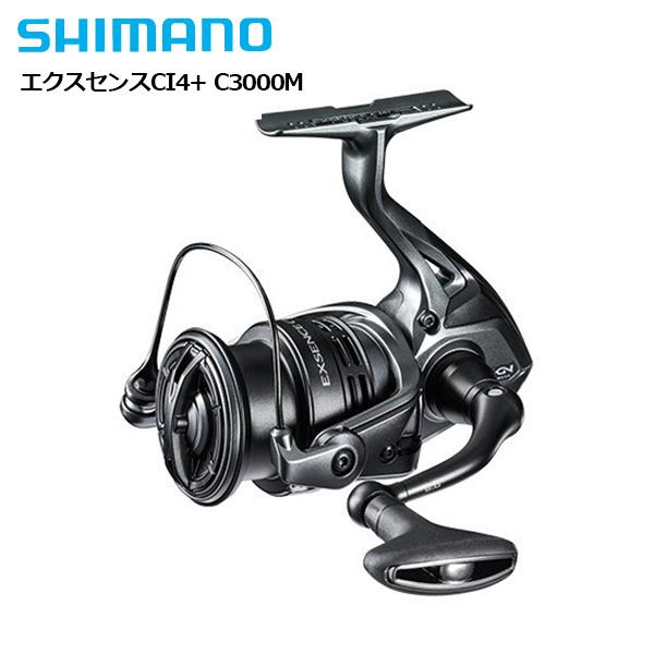 SHIMANO 【シマノ】 18 エクスセンスCI4+ C3000M【即納可能】