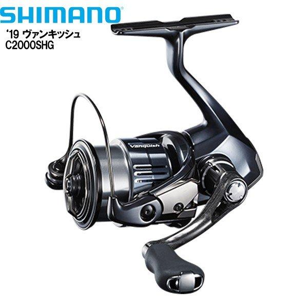 【マラソン中ポイント5倍】【SHIMANO シマノ】 '19ヴァンキッシュ C2000SHG (G) 2019年発売モデル