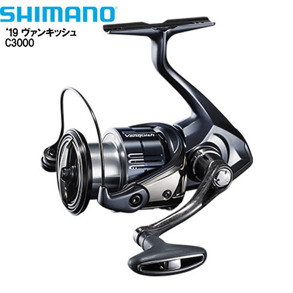 【マラソン中ポイント5倍】【SHIMANO シマノ】 '19ヴァンキッシュ C3000SDHHG (G) 2019年発売モデル