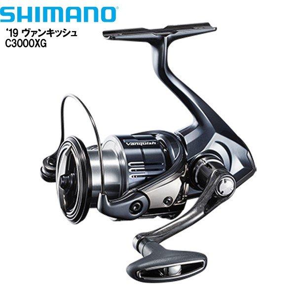 【マラソン中ポイント5倍】【SHIMANO シマノ】 '19ヴァンキッシュ C3000XG (G) 2019年発売モデル