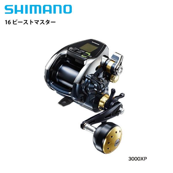【SHIMANO/シマノ】16 BEASTMASTERビーストマスター 3000XP