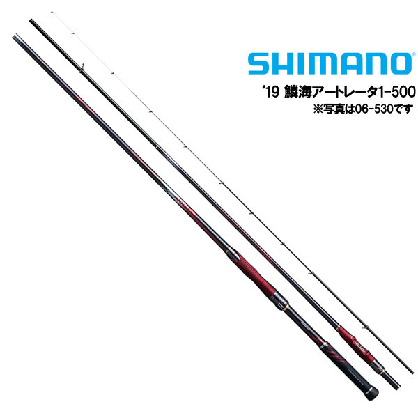 【SHIMANO シマノ】 '19 鱗海アートレータ 1-500 (G) 【即納可能】