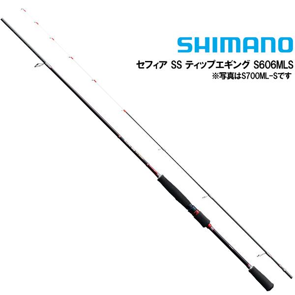 SHIMANO 【シマノ】 セフィア SS ティップエギング S606MLS