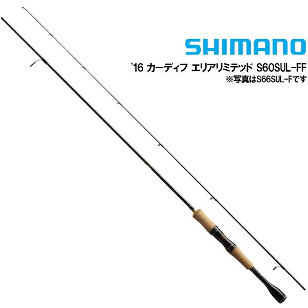 【即納可能】【シマノ】(G) 16 カーディフ エリアリミテッド S60SUL-FF