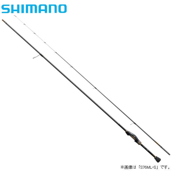 【マラソン中ポイント5倍】【SHIMANO/シマノ】18 Soare SS ソアレ SS S73SUL-S【即納可能】