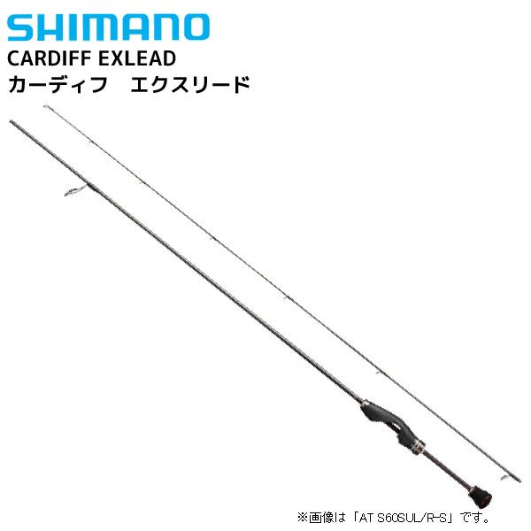 【SHIMANO/シマノ】18 CARDIFF EXLEAD カーディフ エクスリード AT S57SULR-GS【即納可能】