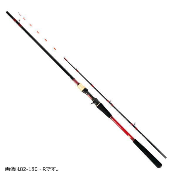 ダイワ '20 アナリスター タチウオ テンヤ 91-180・R [90]
