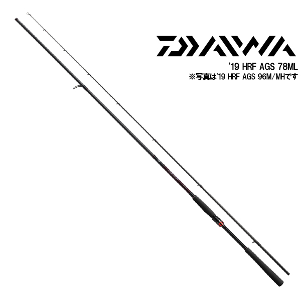 【マラソン中ポイント5倍】【DAIWA ダイワ 】 19HRF AGS 78ML (G)