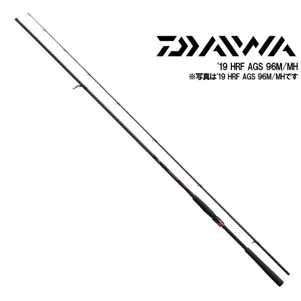【DAIWA ダイワ 】 19HRF AGS 96M/MH 【大型商品】 (G)