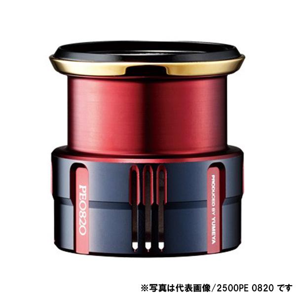 【マラソン中ポイント5倍】【SHIMANO シマノ】 シマノ 夢屋 '19 カスタムスプール 2500 PE0820スプール セフィアカラー 2019年発売モデル (G2)