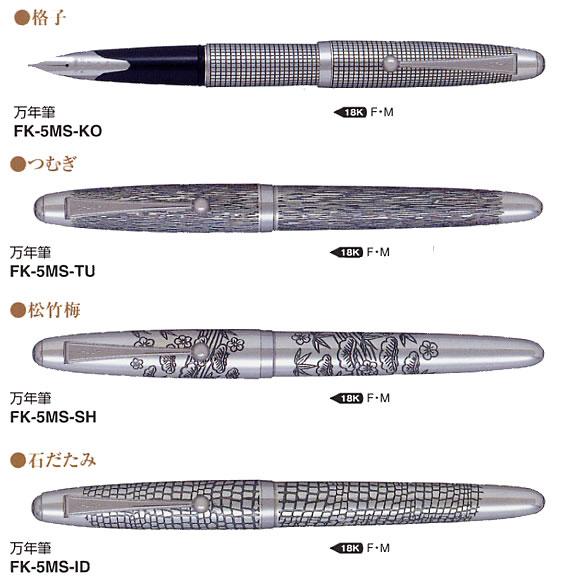 銀蝕刻ArtCraft Silvern(FK-5000S)