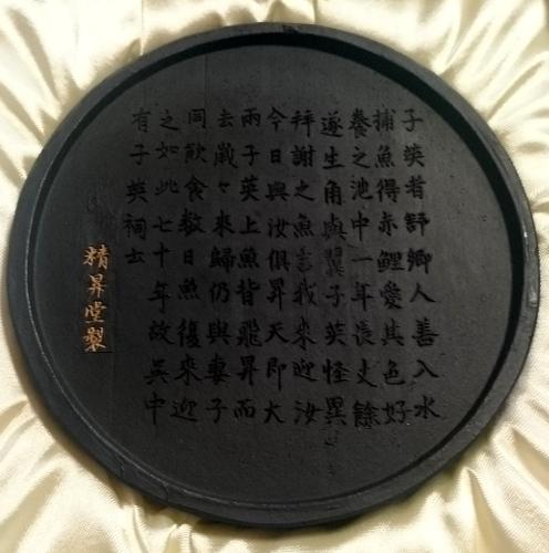 千寿墨 子英 NO.29 昭和52年度12.0型 青松墨呉竹精昇堂製