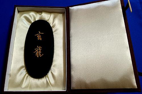 千寿墨 玄龍 NO.36 昭和53年度10.0型 油煙墨(菜種油煙) 呉竹精昇堂