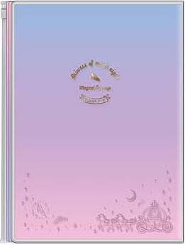 プリンセスオブマジックナイトカバー付きB5連絡ノート(れんらくちょう・連絡帳)(QL-24511)