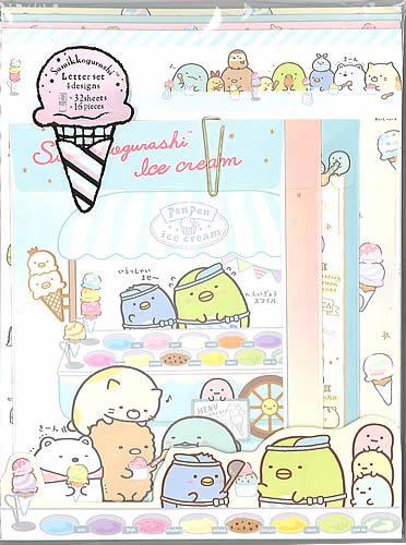 すみっコぐらしS Gレターセット LH-64101 SALE開催中 便箋封筒セットすみっこぐらし セール商品