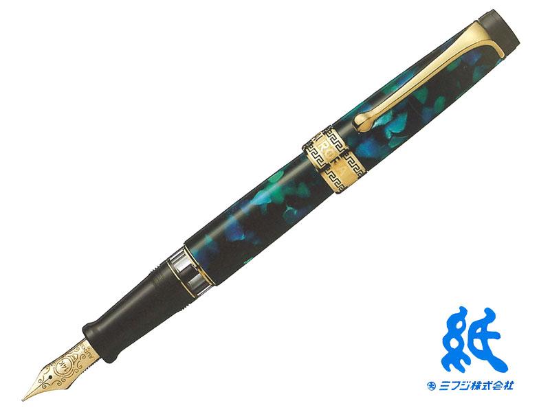 【万年筆】AURORAアウロラ オプティマ 996-V 万年筆 グリーン14Kペン先 F・M・B リザーブタンク付