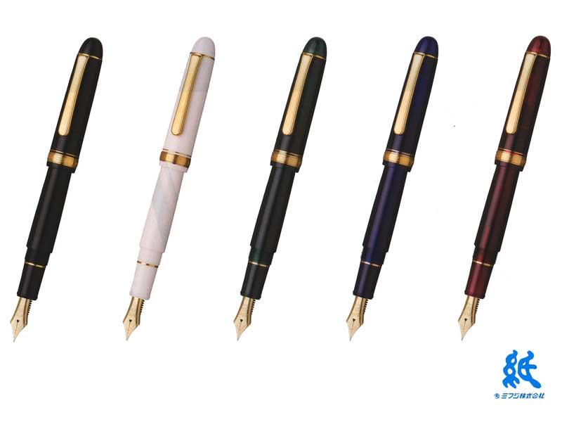 【万年筆】プラチナ万年筆 Platinum3776 センチュリーPNB-13000全5色 ペン先7種類