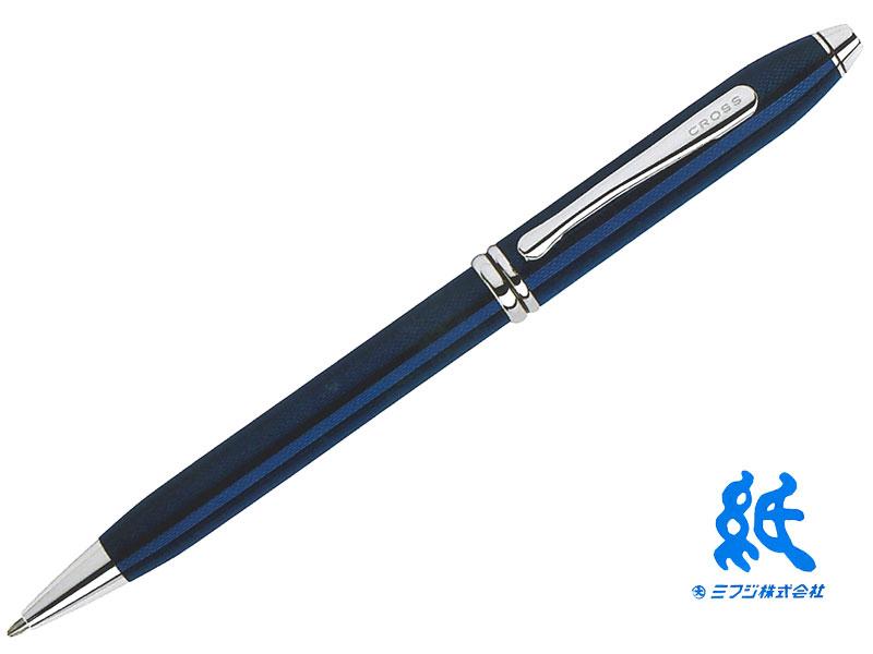 【ボールペン】CROSS クロスTOWNSEND クロスTOWNSEND タウンゼント#692TW-1クォーツブルーラッカーボールペン, さすらいの雑貨屋マカナッツ:d73c4698 --- officewill.xsrv.jp