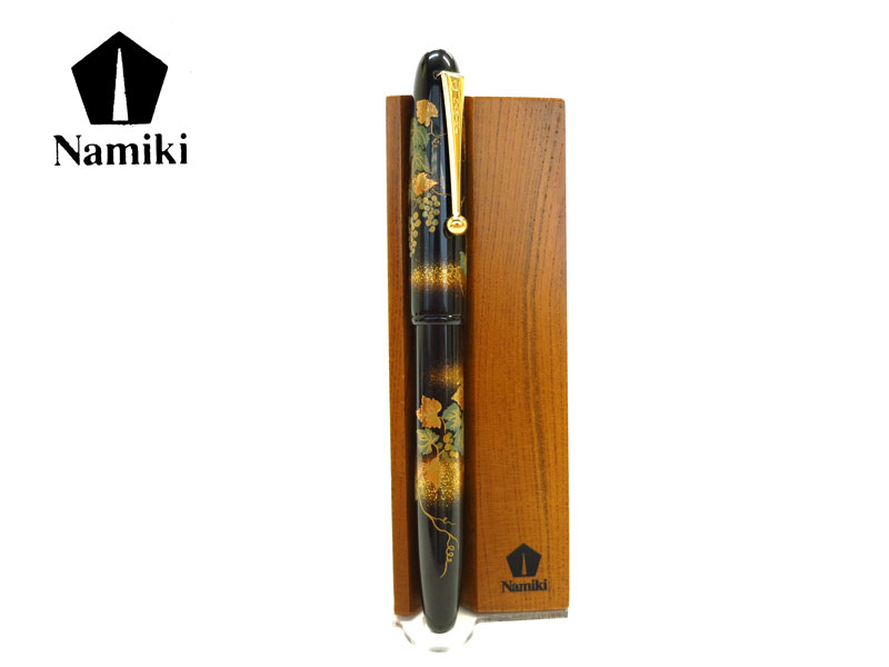 【万年筆】NAMIKI ナミキ研出平蒔絵葡萄GrapevineB太字