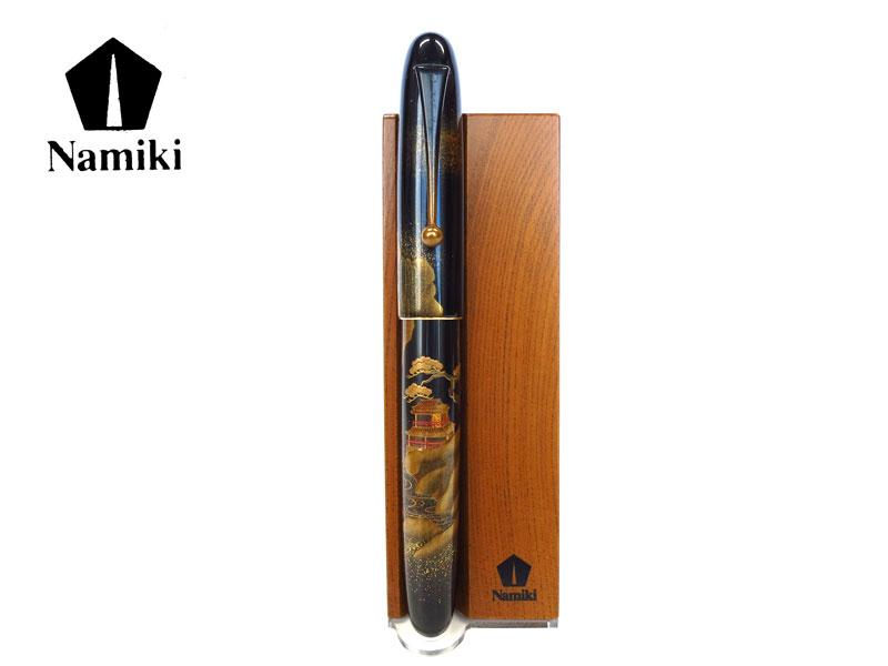【万年筆】NAMIKI ナミキ研出高蒔絵楼閣山水B太字