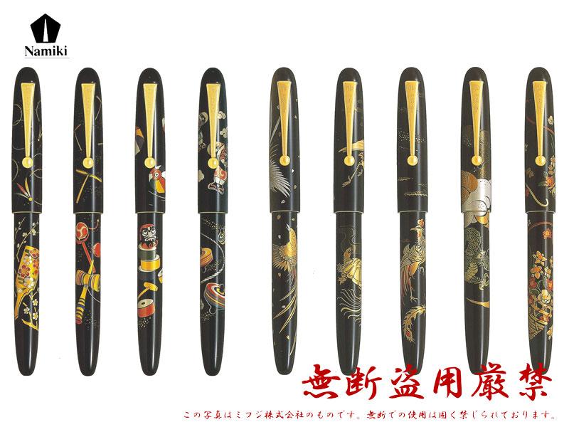 【万年筆】NAMIKI ナミキ平蒔絵Nippon ArtニッポンアートF細字/M中字/B太字ペン先14金10号 全8色
