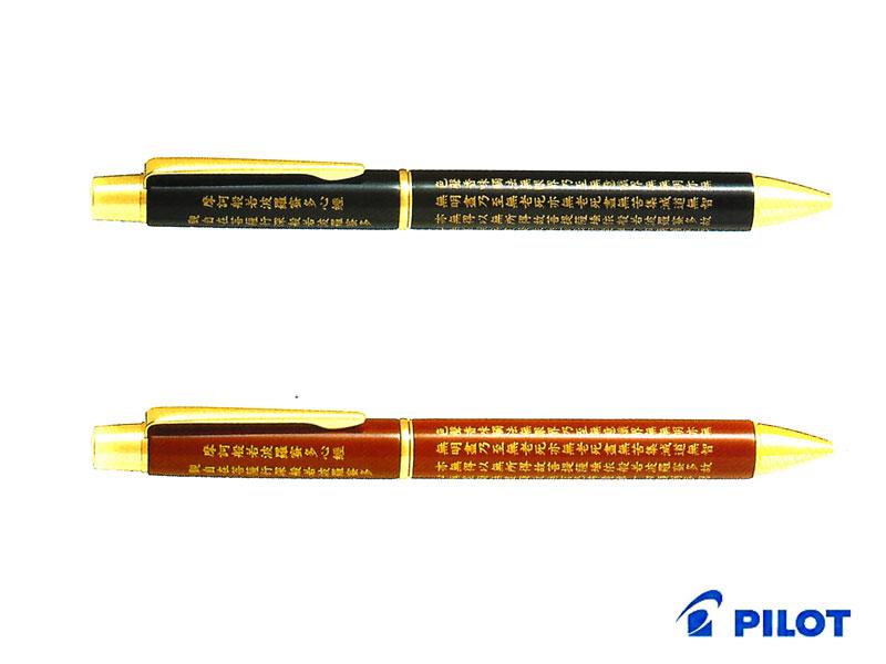 【ボールペン】Pilot パイロット平蒔絵ボールペン 般若心経 BKV-3MP 全2柄ブラック/ベンガラ