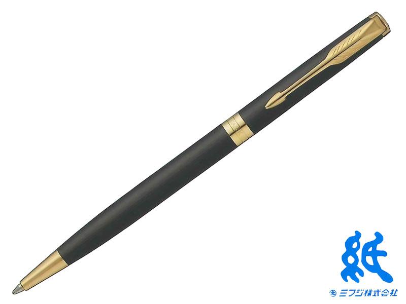 【ボールペン】PARKERパーカーSONNETソネットマットブラックGTスリムボールペン