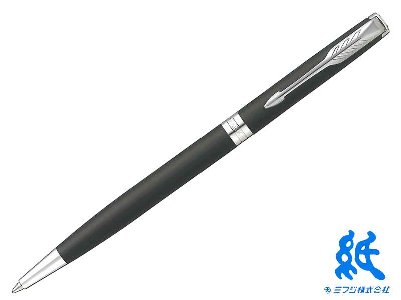 【ボールペン】PARKERパーカーSONNETソネットマットブラックCTスリムボールペン