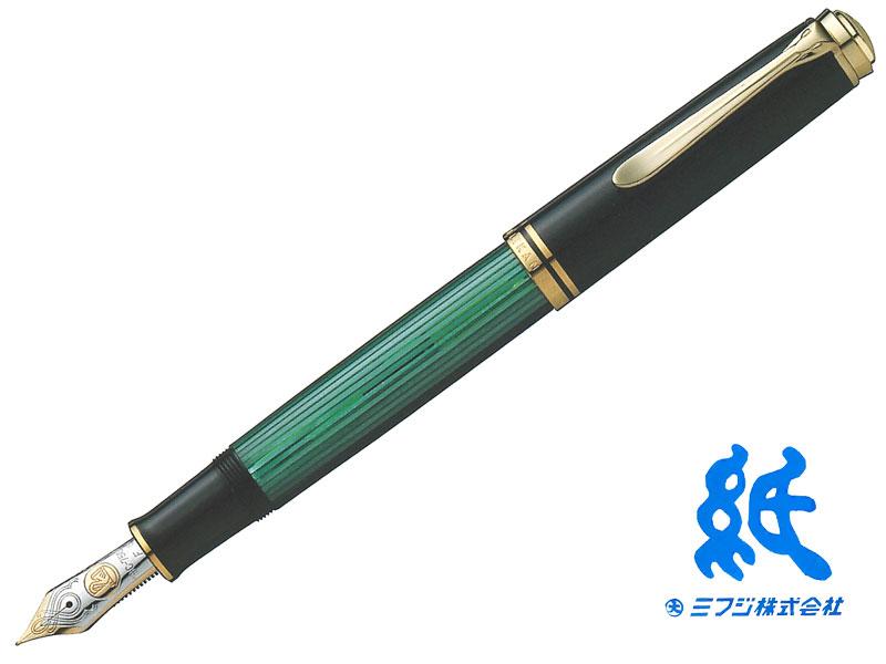 【万年筆】PelikanペリカンSouveranスーベレーン M1000緑縞 ロジウム装飾18金ペン先 F・M・B