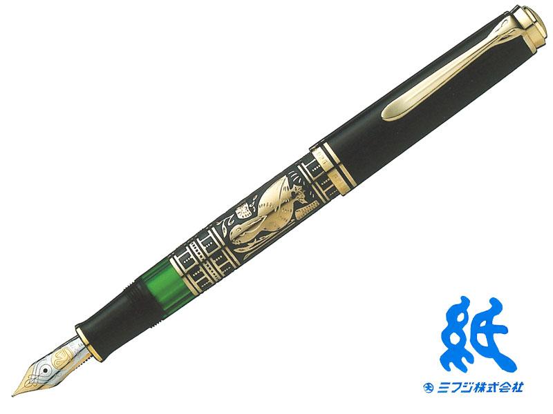 【万年筆】PelikanペリカンToledoトレドM900トレドロジウム装飾18金ペン先F・M・B