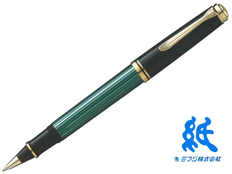 【水性ボールペン】PelikanペリカンSouveranスーベレーン R600ローラーボール 緑縞