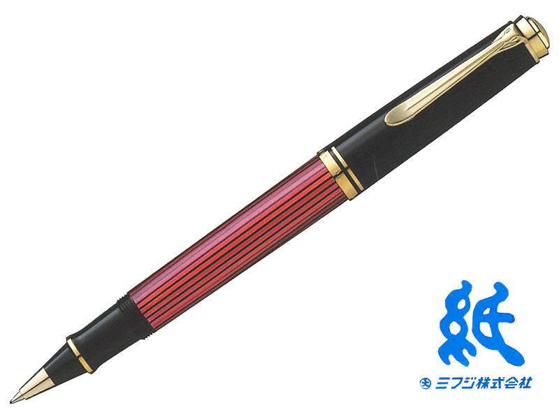 【水性ボールペン】PelikanペリカンSouveranスーベレーン R600ローラーボールボルドー