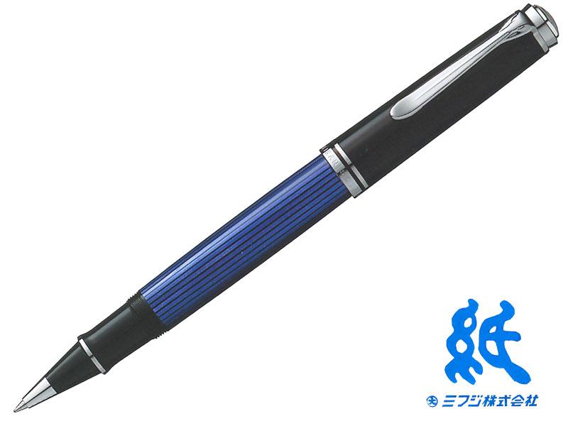 【水性ボールペン】PelikanペリカンSouveran スーベレーン R805SILVER TRIMシルバートリムブルー縞ローラーボール