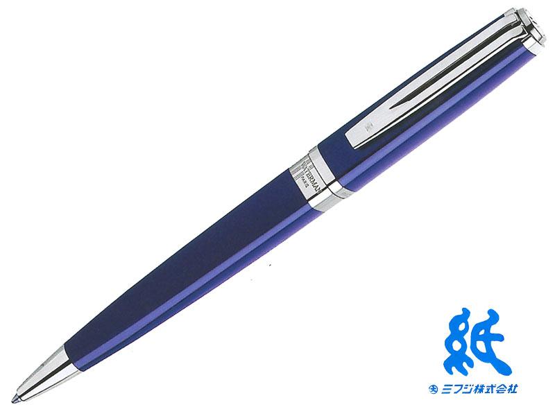 【ボールペン】WATERMANウォーターマンEXCEPTIONエクセプション・スリムブルーラッカーST ボールペン
