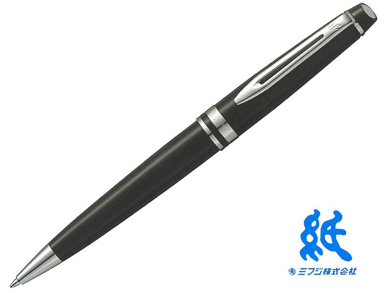 エッセンシャルブラックCTボールペン 【ボールペン】WATERMANウォーターマンEXPERTエキスパート