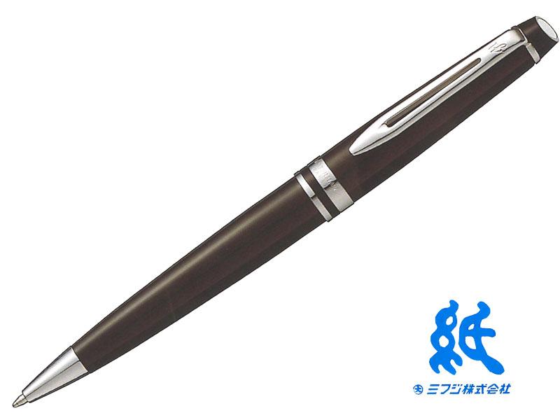 【ボールペン】WATERMANウォーターマンEXPERTエキスパート エッセンシャルディープブラウンCTボールペン