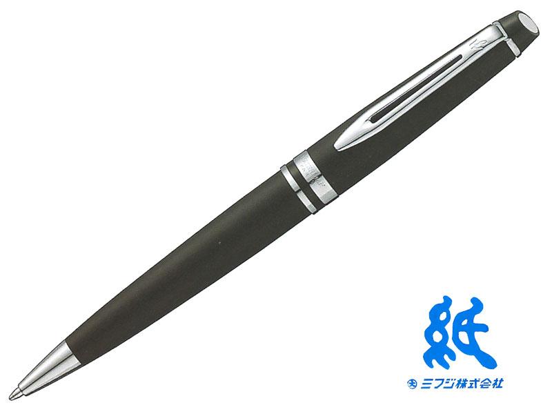 【ボールペン】WATERMANウォーターマンEXPERTエキスパート エッセンシャルマットブラックCTボールペン