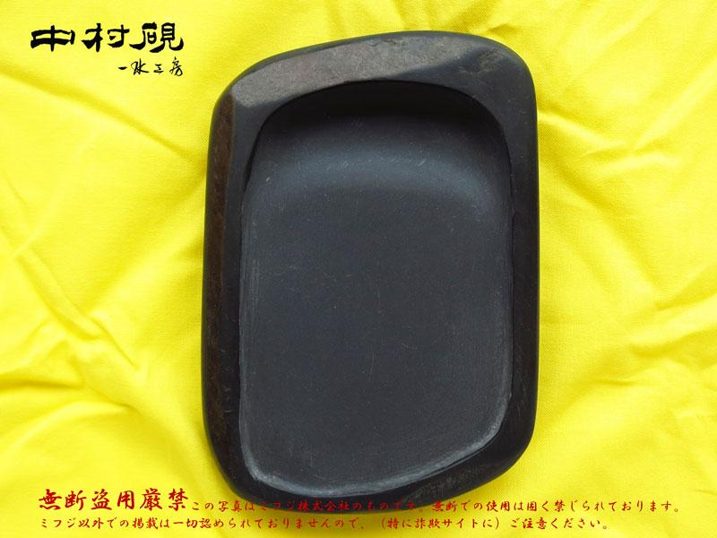 【硯】中村硯(蒼竜石)49