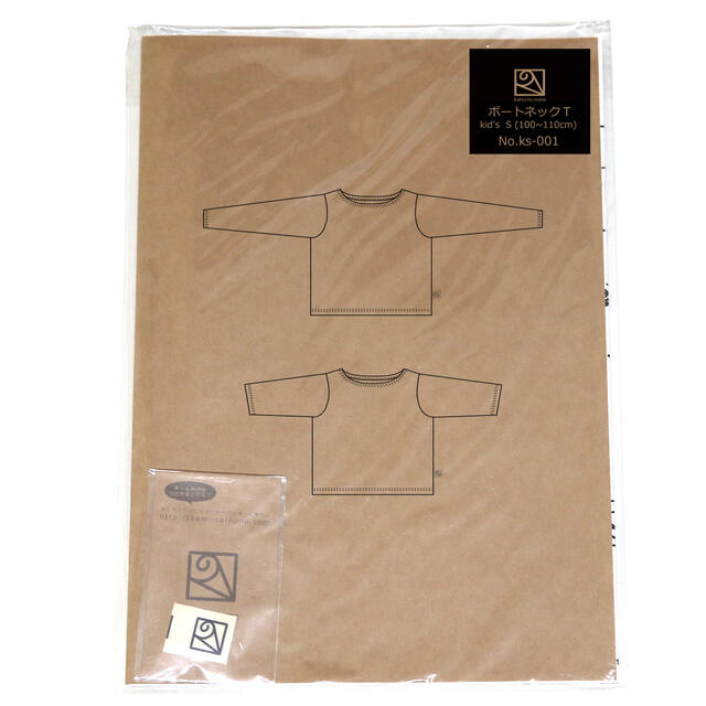 正規取扱店 家族でお揃い ボートネックTシャツのパターン 絶品 ボートネックT の型紙 ks-001 キッズ