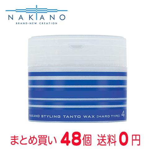 【まとめ買いで送料無料】ナカノ スタイリング タントN ワックス4(ハード・90g)48個
