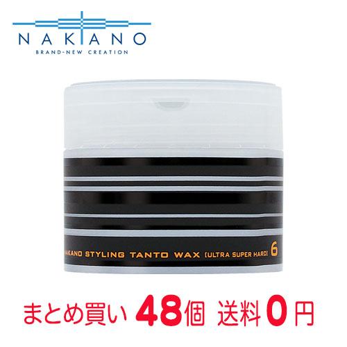 【まとめ買いで送料無料】ナカノ スタイリング タントN ワックス6(ウルトラスーパーハード・90g)48個