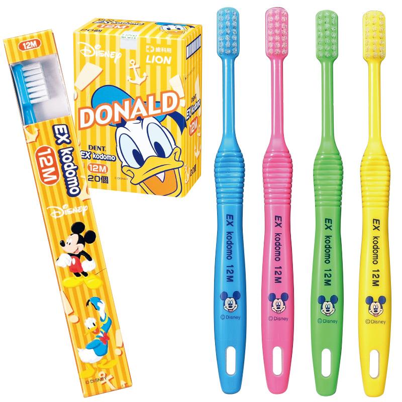 幼い頃からの歯磨き習慣を ◆在庫限り◆ 楽しみながら身につけることができるハブラシです 20本箱入 ディズニー コドモ 歯ブラシ 12M 混合歯列後前期5~9歳 4色アソート20本入り 再再販 DENT.EX Mickey ライオン Disney