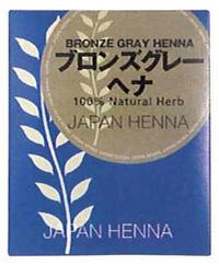 カラー毛のトーンダウンや白髪のアッシュブラウンに仕上げたい方に ブロンズグレー 新作からSALEアイテム等お得な商品満載 ヘナ HENNA JAPAN 情熱セール