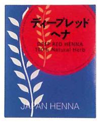 安心と信頼 白髪30%未満の白髪ぼかしに ディープレッド ヘナ メーカー公式ショップ HENNA JAPAN