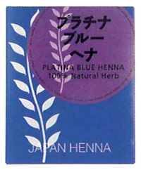今の髪色をトーンダウンさせたい方に プラチナブルー ストアー ヘナ JAPAN 新商品 HENNA
