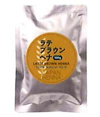 ラテブラウン ヘナ 【大容量】【JAPAN HENNA】【送料無料】【smtb-k】【kb】