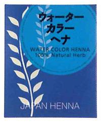 トリートメント効果をお望みの方に ウォーターカラー 期間限定今なら送料無料 ヘナ HENNA JAPAN 絶品