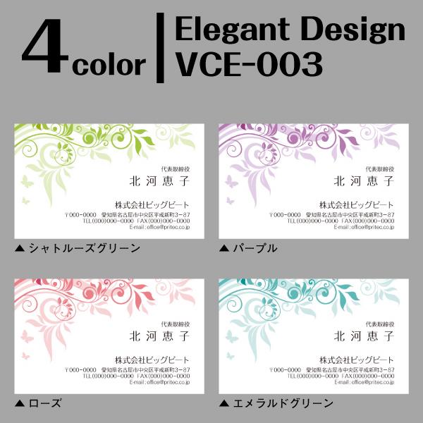C vce 003 2nd